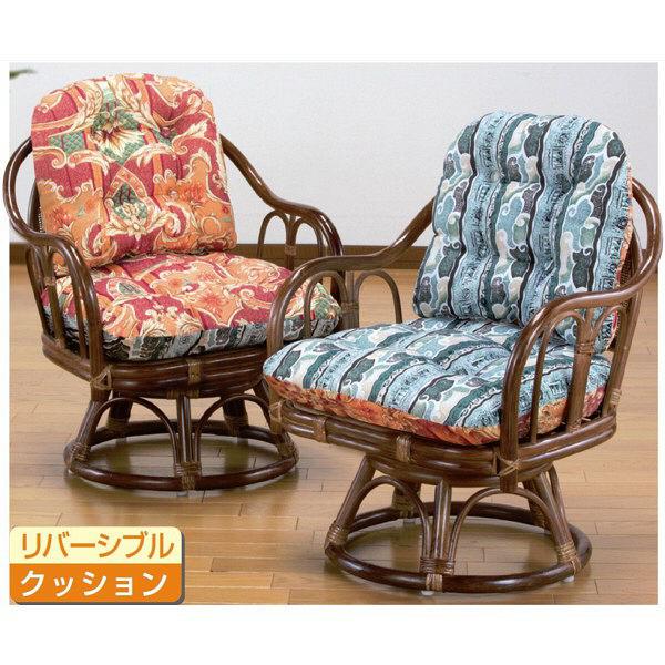 ファミリー・ライフ 籐回転高座椅子2脚セット ハニーブラウン (直送品)