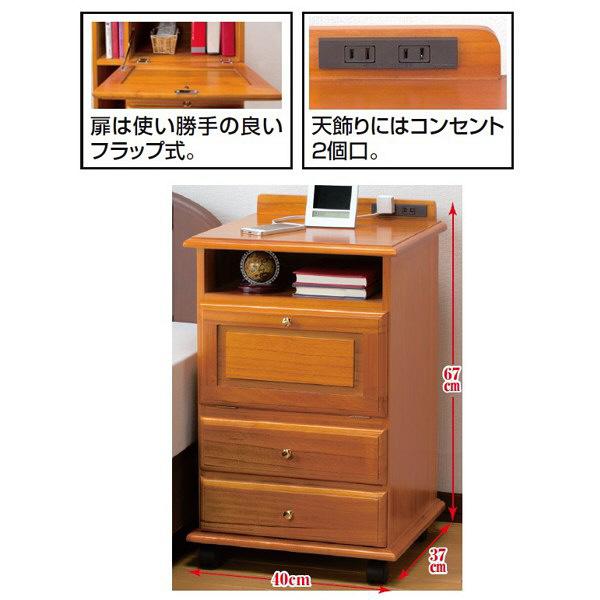 コンセント付き木製ベッドサイドワゴン