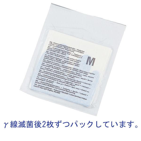 アズワン アズラボニトリル滅菌手袋(パウダーフリー) M 1ー354ー02 1セット(250双:50双入×5箱) 1ー354ー02 (直送品)