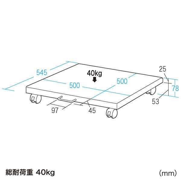 サンワサプライ プリンタスタンド LPS-T100N (直送品)