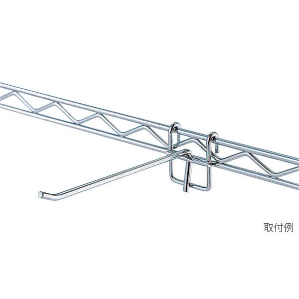 ルミナス ポール径25mm/19mm 追加パーツ フック 高さ150mm WB-F615