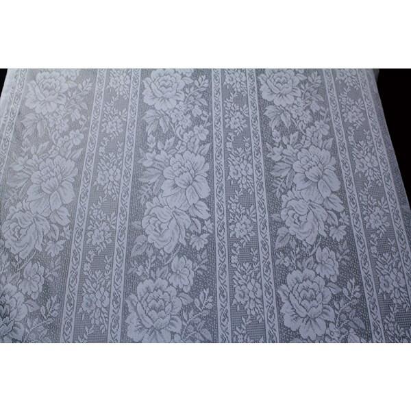大一商事 ミラーカーテン#138 2000×2280mm アイボリー (直送品)