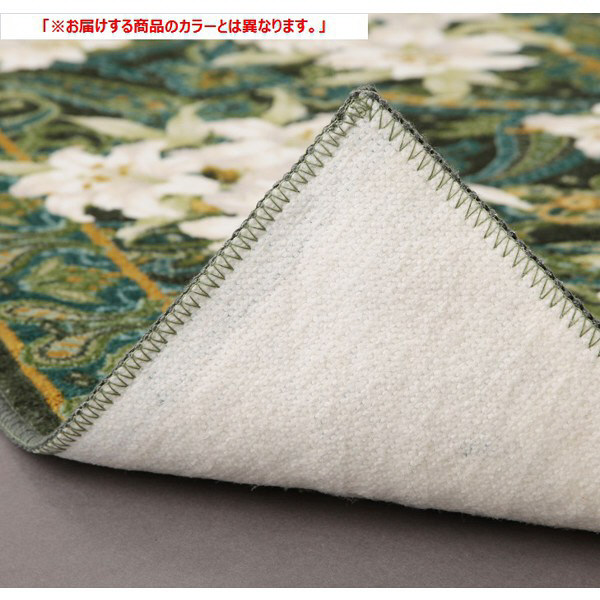 ファミリー・ライフ 抗菌・防臭加工廊下敷 ブラウン 650×5400mm (直送品)