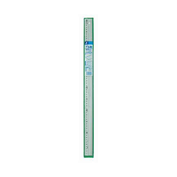 シンワ測定 アルミ直尺 アル助 スベリ止なし 60cm 65536 1箱(20本入) (直送品)
