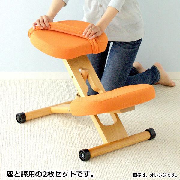 宮武製作所 プロポーションチェア用替えカバー ピーチ (直送品)