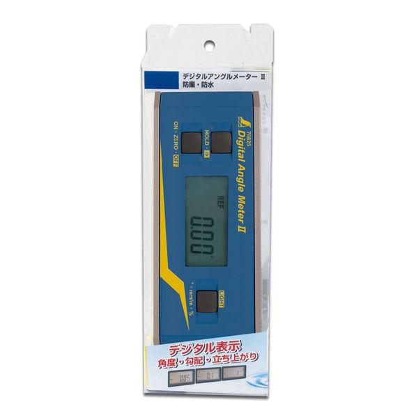 シンワ測定 デジタルアングルメーター II 防塵防水 76825 (直送品)