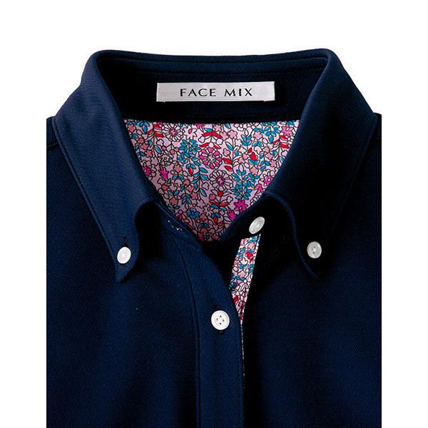 【メーカーカタログ】ボンマックス メンズ吸水速乾ポロシャツ(花柄B) ネイビー 4L FB5025M 1枚 (直送品)