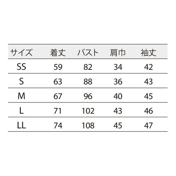 住商モンブラン Tシャツ(男女兼用) 8分袖 黒 LL CE423-1 (直送品)