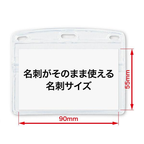 オープン工業(OPEN) OP 吊り下げ名札 名刺サイズ 10枚 黒 NL-8-BK 1袋(10枚) 754-6122(直送品)