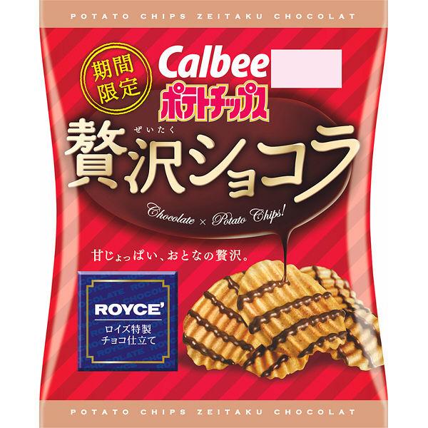 カルビー ポテトチップス ショコラ 3袋
