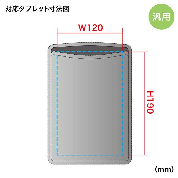 サンワサプライ タブレットスリップインケース PDA-TABS7 (直送品)