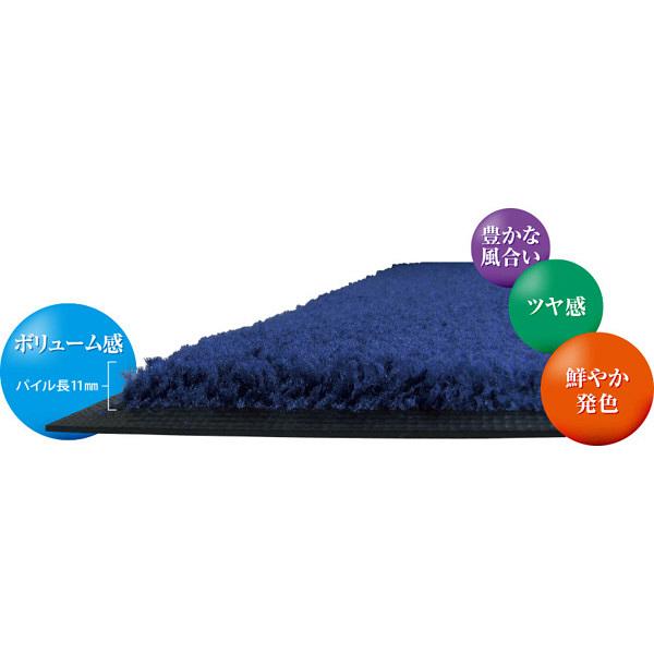 スタンダードマットS ネイビー・ブルー 120×1000cm (直送品)