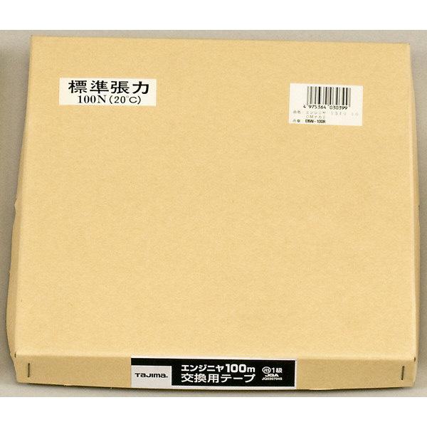 エンジニヤ テン 交換用テープ 幅13mm 長さ100m ENW-100R TJMデザイン (直送品)