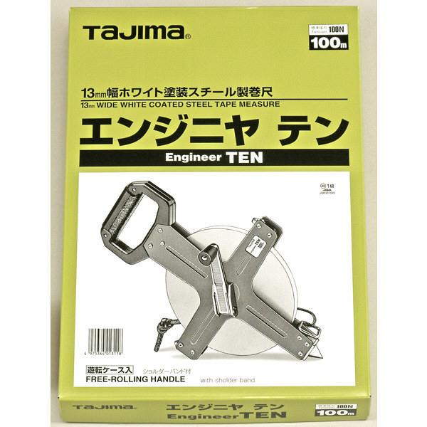 エンジニヤ テン用 ケース+ハンドルセット 100m ETN-CS100 TJMデザイン (直送品)