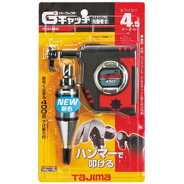 パーフェクトキャッチG3-450レッド クイックブラ付 PCG3-B400R 1セット(3台) TJMデザイン (直送品)