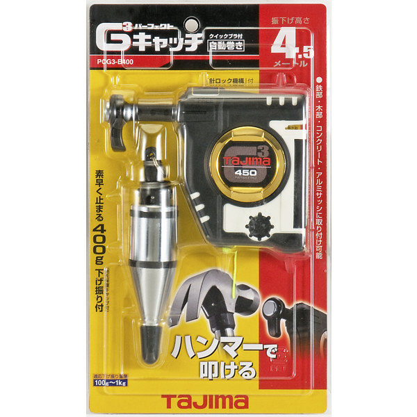 パーフェクトキャッチG3-450Wクイックブラ付 PCG3-B400W 1セット(2台) TJMデザイン (直送品)