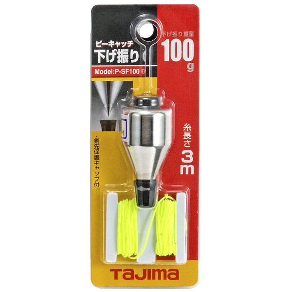 ピーキャッチ下げ振り 100 P-SF100 1セット(6個) TJMデザイン (直送品)