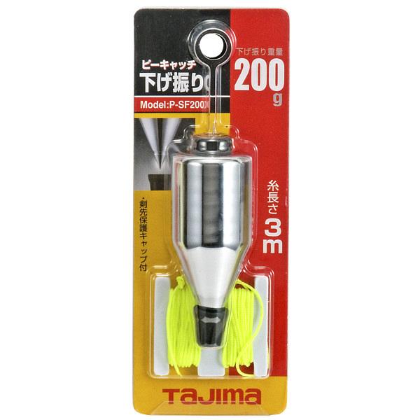 ピーキャッチ下げ振り 200 P-SF200 1セット(6個) TJMデザイン (直送品)