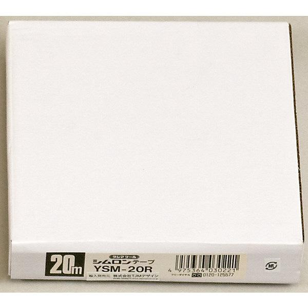 シムロン 交換用テープ 幅13mm 長さ20m YSM-20R 1セット(2個) TJMデザイン (直送品)