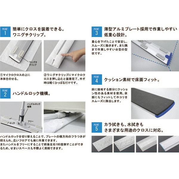プロテックダスターモップネオス150 ブルー 1箱(1本入) (直送品)