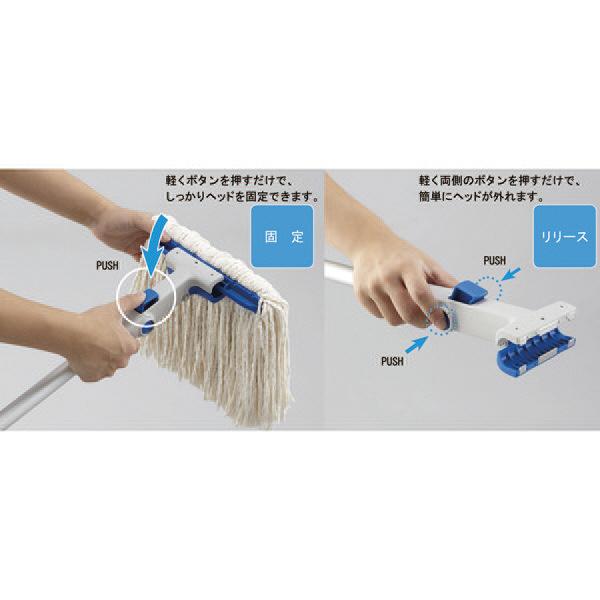 フリーハンドルタッチワン アルミ伸縮柄 ブルー 1箱(1個入) (直送品)