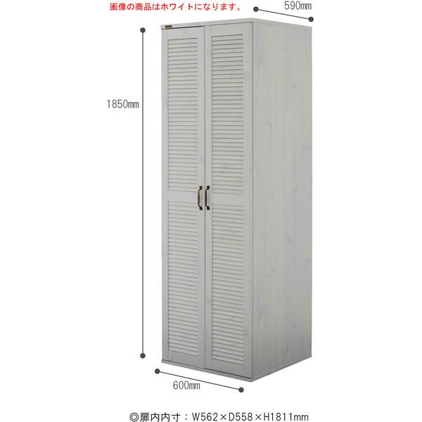 佐藤産業 GINAワードローブ 幅600mm×高さ1850mm ホワイト GI185-60WH 1台 (直送品)