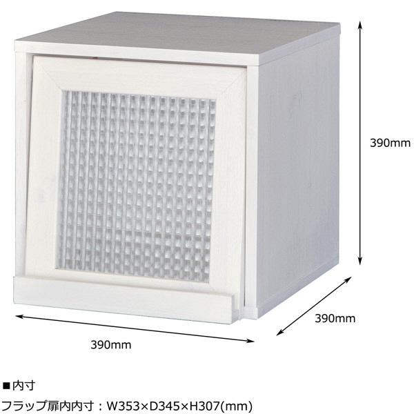 佐藤産業 hako組合せ収納ボックス(ディスプレイボックスタイプ) 幅390×奥行390×高さ390mm ホワイト ha39-39F_WH 1台 (直送品)