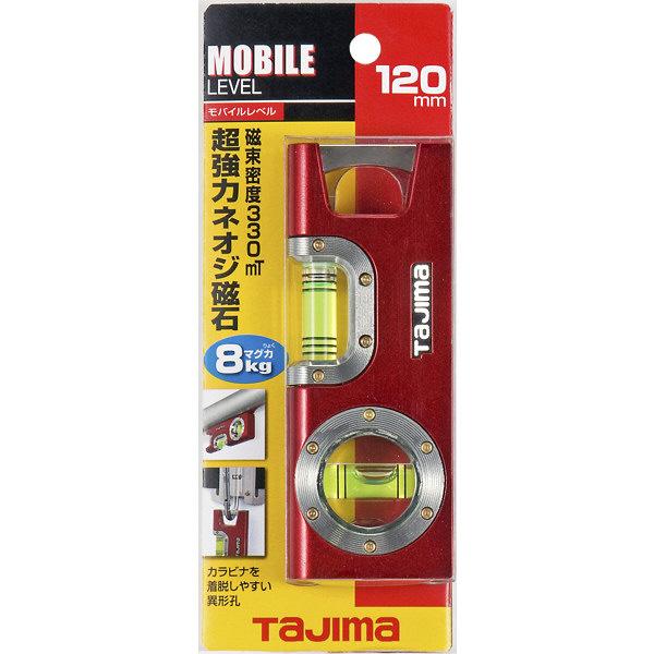 タジマ 水平器 モバイルレベル 120mm レッド ML-120 (直送品)
