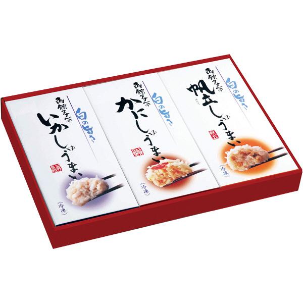 函館 海鮮しゅうまい三昧3種24個セット