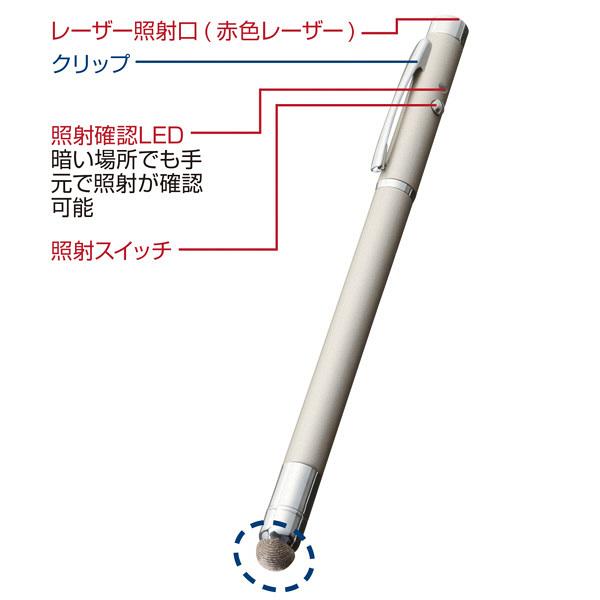 サンワサプライ タッチペン指示棒レーザーポインター LP-RD307S (直送品)