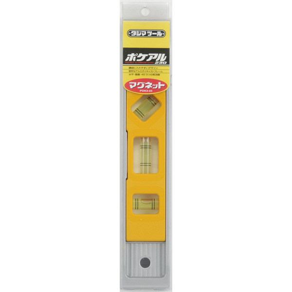 タジマ 水平器 マグネット付 ポケアル・レベル 230mm POK3-23 (直送品)