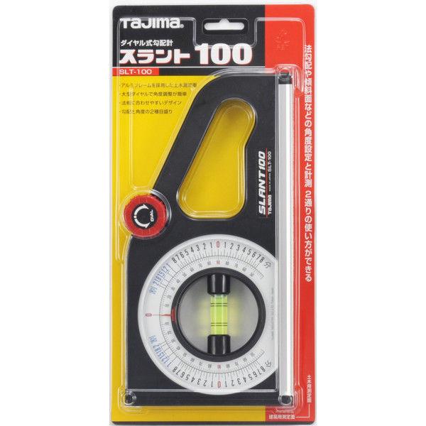タジマ 水平器 スラント100 250mm SLT-100 (直送品)