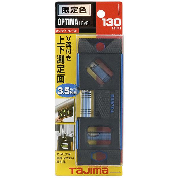 タジマ 水平器 オプティマレベル 130mm ブルー OPT-130B