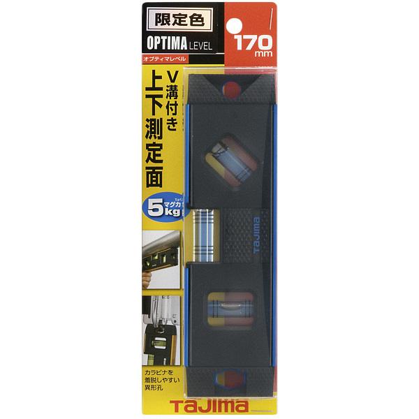 タジマ 水平器 オプティマレベル 170mm ブルー OPT-170B (直送品)