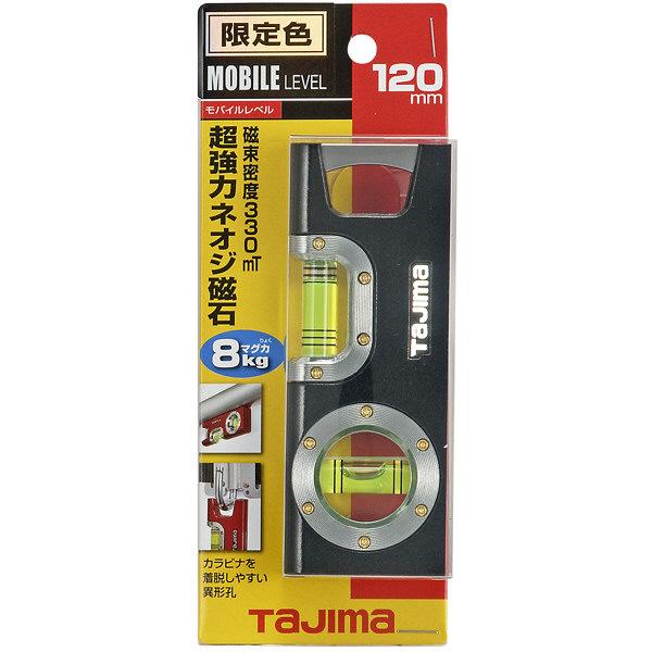 タジマ 水平器 モバイルレベル 120mm ブラック ML-120BK