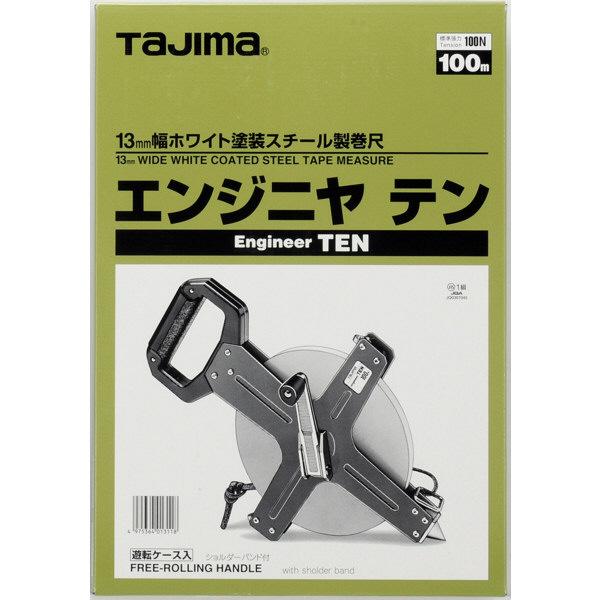 エンジニヤ テン 幅13mm 長さ100m ETN-100 TJMデザイン (直送品)
