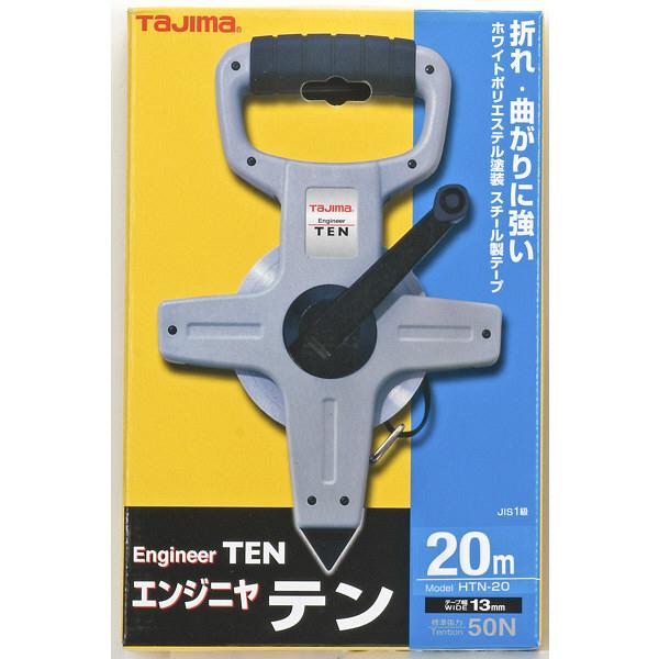 エンジニヤ テン 幅13mm 長さ20m HTN-20 TJMデザイン (直送品)