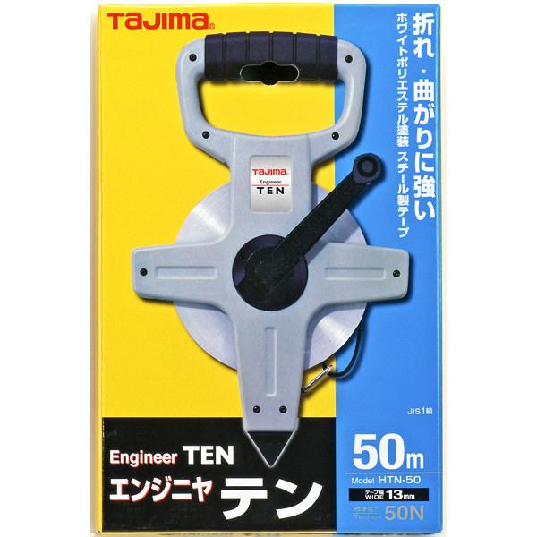 エンジニヤ テン 幅13mm 長さ50m HTN-50 TJMデザイン (直送品)