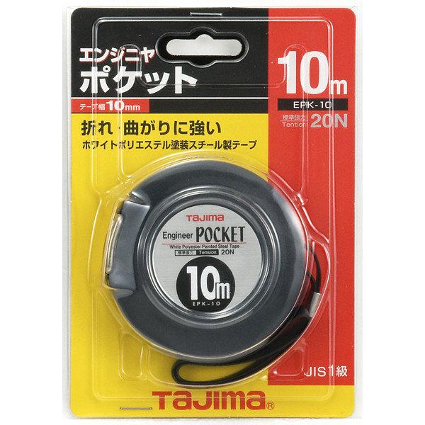 エンジニヤ ポケット 幅10mm 長さ10m EPK-10BL 1セット(2個) TJMデザイン (直送品)