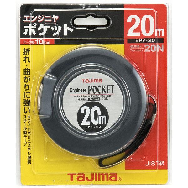 エンジニヤ ポケット 幅10mm 長さ20m EPK-20BL 1セット(2個) TJMデザイン (直送品)