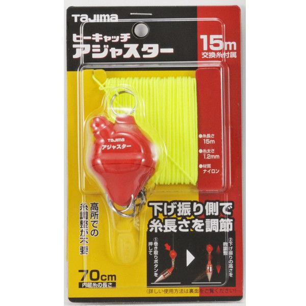ピーキャッチ アジャスターピーキャッチはや巻専用 P-AJT 1セット(3個) TJMデザイン (直送品)