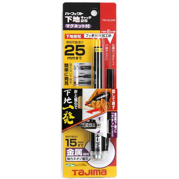 パーフェクト下地キャッチ25 マグネット付 PW-SC25M 1セット(10個) TJMデザイン (直送品)