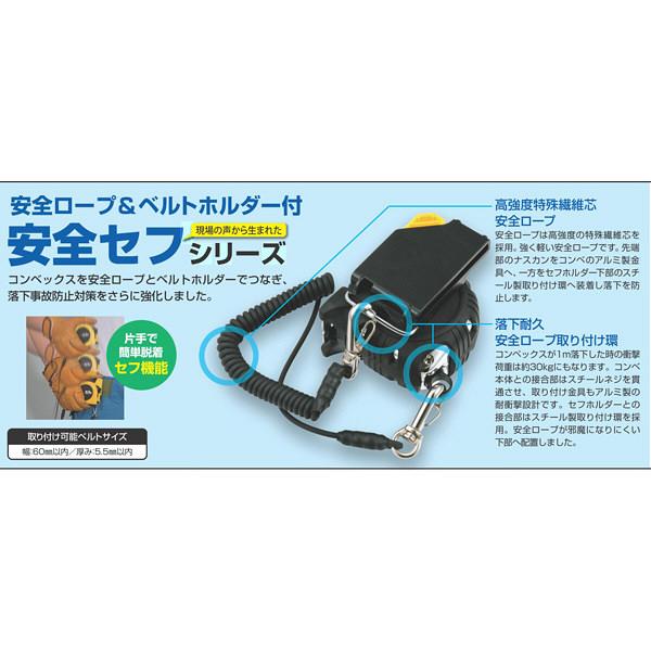タジマ コンベックス 安全セフ Gロックマグ爪25 5.5m 25mm幅 メートル目盛 CAZ4M2555 メジャー