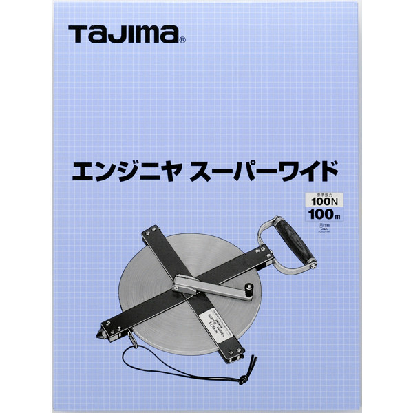 エンジニヤスーパーワイド 幅13mm 長さ100m ESW-100 TJMデザイン (直送品)