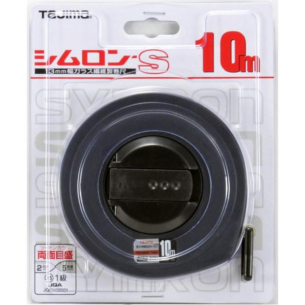 シムロンーS 幅13mm 長さ10m YNS-10BL 1セット(2個) TJMデザイン (直送品)