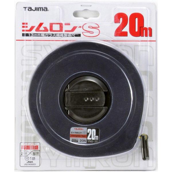 シムロンーS 幅13mm 長さ20m YNS-20BL 1セット(2個) TJMデザイン (直送品)