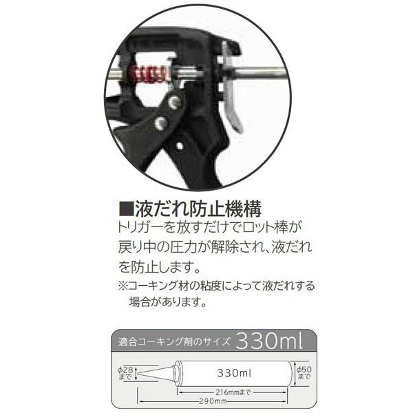 コンボイV CNV-V 1セット(2個) TJMデザイン (直送品)