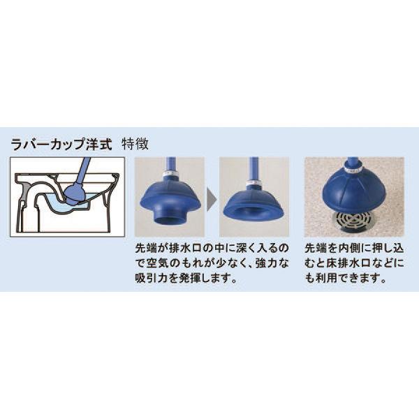 コンドル ラバーカツプ 洋式 小 1箱(2枚入) (直送品)