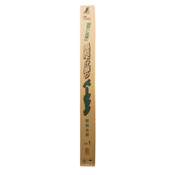シンワ測定 風防下げ振り ベーシック 77554 (直送品)