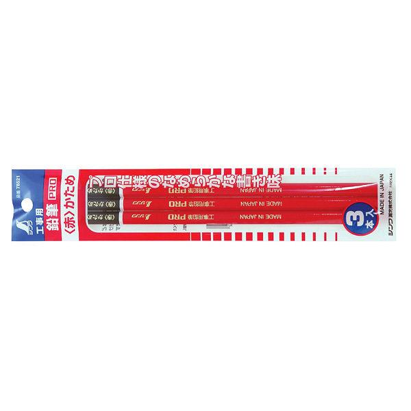 シンワ測定 工事用 鉛筆 Pro かため 赤 3本入 78521 1セット(10個) (直送品)